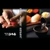 【オススメ5店】赤羽・王子・十条(東京)にある寿司が人気のお店