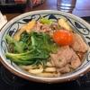 丸亀製麺の「鴨すきうどん」食べた感想