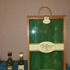 ウィスキー(206)、(207)フェイマスグラウス ファイネストスコッチウィスキー旧ボトル、旧ボトル12年