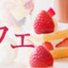 【グルメ】丸亀製麺:うどん@福岡県糟屋郡新宮町