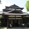 【鎌倉街道 中道】5日目 二子から新宿  2021.6.5(土)