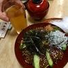 あがら丼ってなんだろう。田辺の名物を食べよう。宝来寿司