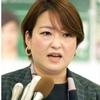 東京都議会選挙 都民ファーストの戦いに喝采を送る