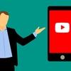 【YouTube SEO】YouTube動画でSEO対策!Googleの検索結果で上位表示を狙う方法を大公開!