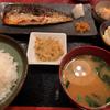 今日の晩御飯@近為+イノダコーヒー・東京大丸店
