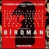 3分で映画『バードマン あるいは(無知がもたらす予期せぬ奇跡)』を語れるようになるネタバレあらすじ