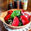 本日の朝食惣菜はフレッシュトマトのサラダ♪