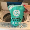 酸素系漂白剤で洗濯機を初めて洗ってみた(引っ越し準備編)
