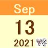 投資方針(9/12(日)時点)