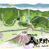 A沢貯水池(静岡県富士宮)