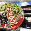 麺類大好き66 サンポー 井手ちゃんぽん+永谷園赤味噌汁