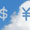 【少額 FX 初心者向け】外国為替市場 取引の仕組み 基本知識