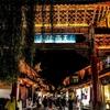 麗江古城での最後の夜・お土産購入・観光の方法等-夏の雲南旅行(17)