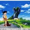 NHK「未来少年コナン」一挙放送決定