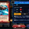 【デュエプレ】第9弾EXパック VR・SRカード評価