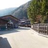 旅行:金沢・高山に行ってきました11(奈良井宿1)