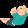 背中の筋肉を鍛えるためのトレーニング法(移転済)