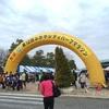 【サブスリー日記】ふかやシティハーフマラソンに参加して、ビルドアップ走をやってきた!