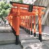 【女一人旅】観光地・ルート(兵庫県神戸市のパワースポット ⑶神社仏閣を参拝)歴史