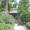 京都の山と海に癒される二日間