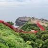 CNNが選んだ日本の最も美しい場所31選「元乃隅稲成神社」パノラマスポット「千畳敷」