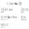 10kmを55分切れるようになった