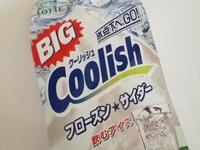 BIG「クーリッシュ」フローズンサイダーが美味し過ぎる!売り切れる前に確保を!