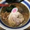 麺喰らう(その 131)醤油ラーメン