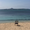 沖縄に行ったら訪れて欲しいおススメ旅ランコースを紹介!