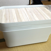 【雑記】 無印良品@頑丈収納ボックスの蓋を利用してテーブル作り
