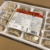 リピート納税!ふるさと納税で福岡県新宮町から『博多一口餃子80個』が届きました!