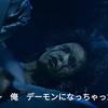 【チェンソーマン考察】悪魔になっちゃった人間たち(怒)