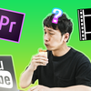 YouTubeの動画編集を代行する仕事の体験談。メリットとデメリット