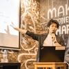 Readyfor代表取締役・樋浦直樹さんが教える「信用をお金に換えられる時代に意識すること」