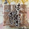 サンコー製菓:はとむきおこし、柔らか仕立て大豆バー