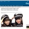 教材として使えるかも?: 欅坂46のニュース記事を読み、デジタル翻訳を踏み台に英語の勉強をする