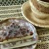 「和菓子のアン」と水無月