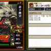 益子勝宗-3382 :戦国ixa【怨望烈火】