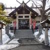 【御朱印】札幌市豊平区 豊平神社