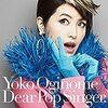 荻野目洋子 30th Anniversary LIVE ディア・ポップシンガーに行ってきた。