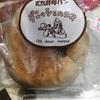 ご当地パン:デニッシュハウスレーズンクリームチーズノア、パンオノアレザン