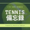 Tennis on Saturday, November 7