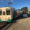 世界遺産・富岡製糸場最寄りのローカル民鉄「上信電鉄」