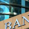 仮想通貨とリアル通貨、銀行は仮想通貨を取り込みたい!?