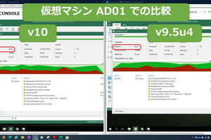 VBR v10 で気になるバックアップのパフォーマンス変化 (Veeam)