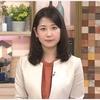 「ニュースウォッチ9」6月7日(水)放送分の感想
