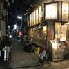 炉端肴町五合(ろばたさかなまちごごう)〜神楽坂の和テースト居酒屋