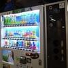 東京・多摩地域でも駅構内自動販売機でWiFi