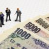 貸倒引当金の実態ベース設定