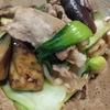 【味付けは王道系!?】118.豚バラとなすチンゲンサイ炒め